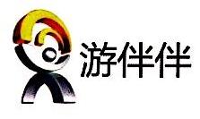 上海润桂荇信息科技有限公司 最新采购和商业信息