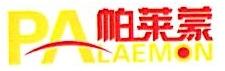 威海市纳百川钓具有限公司 最新采购和商业信息