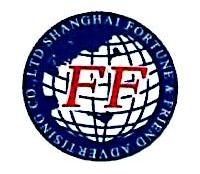上海财友广告有限公司 最新采购和商业信息