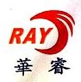 深圳华睿芯源科技有限公司 最新采购和商业信息