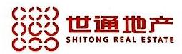 北京世通房地产经纪有限公司