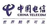 中国电信股份有限公司南阳分公司 最新采购和商业信息
