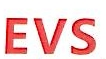 深圳宇维斯科技有限公司 最新采购和商业信息
