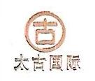 广州太古投资管理有限公司 最新采购和商业信息