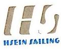 深圳市海信协利国际货运代理有限公司 最新采购和商业信息