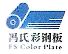 杭州冯氏彩钢板有限公司