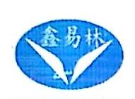 河北鑫易林工程咨询有限公司