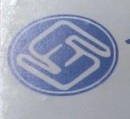雄县玉华纸塑有限公司 最新采购和商业信息