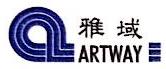 新雅域印刷制品(深圳)有限公司 最新采购和商业信息