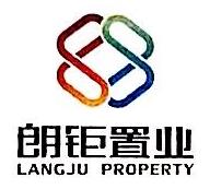 陕西朗钜置业有限公司 最新采购和商业信息