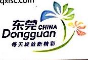 东莞市清溪青湖工业园有限公司 最新采购和商业信息