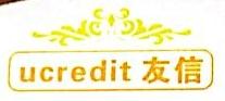 友众信业金融信息服务(上海)有限公司福州第二分公司 最新采购和商业信息