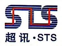 广东超讯通信技术股份有限公司成都分公司 最新采购和商业信息