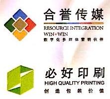 上海道马实业有限公司 最新采购和商业信息