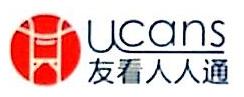 北京乾元利恒科技有限公司 最新采购和商业信息