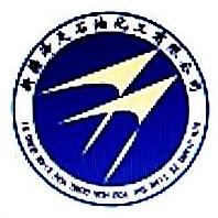 四川泽天石油化工有限责任公司 最新采购和商业信息