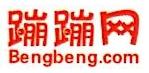 杭州易特旺旺网络技术有限公司 最新采购和商业信息