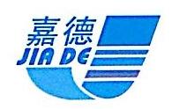 嘉德海绵制品(惠州)有限公司 最新采购和商业信息
