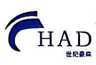 北京多维豪森建筑设计有限公司(开业) 最新采购和商业信息