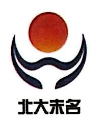 安徽未名生物医药有限公司