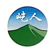 深圳市屹人光通科技有限公司