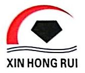 厦门鑫鸿瑞机电设备有限公司 最新采购和商业信息