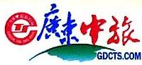 广东省中国旅行社股份有限公司 最新采购和商业信息