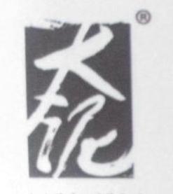 长春市太泥功能材料科技有限公司 最新采购和商业信息