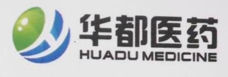 杭州华都医药有限公司 最新采购和商业信息