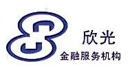 上海欣光投资管理有限公司 最新采购和商业信息