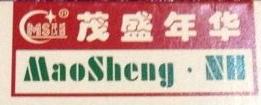 潮安县茂盛年华杯业有限公司