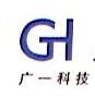 广西南宁广一信息科技有限公司 最新采购和商业信息