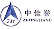 北京维佳中天税务师事务所有限责任公司 最新采购和商业信息