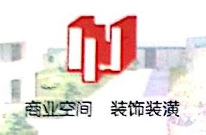 扬州市宏基商业道具有限公司 最新采购和商业信息