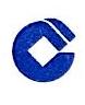 中国建设银行股份有限公司长沙银港水晶城支行 最新采购和商业信息