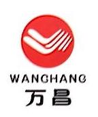 杭州万昌塑料制品有限公司 最新采购和商业信息