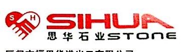 厦门市福思华进出口有限公司 最新采购和商业信息