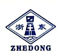 慈溪市浙东金属容器制造厂 最新采购和商业信息
