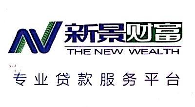 江苏新景创投投资管理有限公司 最新采购和商业信息