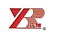 山东贝州集团有限公司 最新采购和商业信息