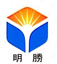深圳市明胜科技有限公司 最新采购和商业信息