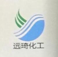 无锡远琦化工科技有限公司 最新采购和商业信息