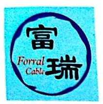 上海富瑞电缆股份有限公司 最新采购和商业信息