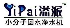 东莞益图实业有限公司 最新采购和商业信息