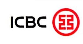 中国工商银行股份有限公司河源大桥南支行