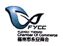 福建省易迅达投资管理有限公司 最新采购和商业信息