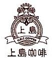 北京意枫墅餐饮有限公司 最新采购和商业信息