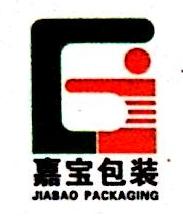深圳市嘉宝包装制品有限公司 最新采购和商业信息