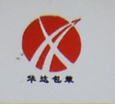 淮安华达包装有限公司 最新采购和商业信息