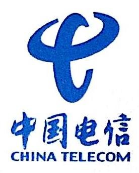 中国电信股份有限公司白山分公司 最新采购和商业信息